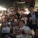先日の飲み会で募金額51.2万円、有難う御座います。