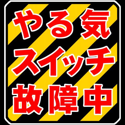 design_img_b_1442868_s[1]