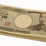 日本で最も莫大なお金の宝庫