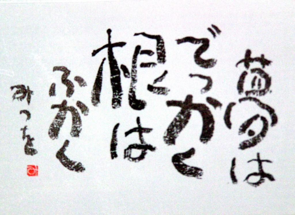 P3100005[1]