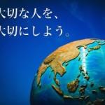 成功継続の落とし穴2【勘違い】