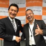 1)1650億円企業のTOPからの成功アドバイス、ワタミ創業者・渡辺美樹参議院議員