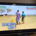 成功出来る環境が日本にはある。南スーザンの現状を考えると私達は幸せじゃないですか?