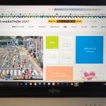 2017年東京マラソン開催日は?成功に重要なのはお客様目線。
