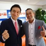 2)1650億円企業のTOPからの成功アドバイス、ワタミ創業者・渡辺美樹参議院議員