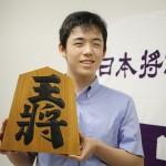 1億円稼ぐためにプロ棋士は何をしますか?藤井聡太四段に学ぶ成功行動