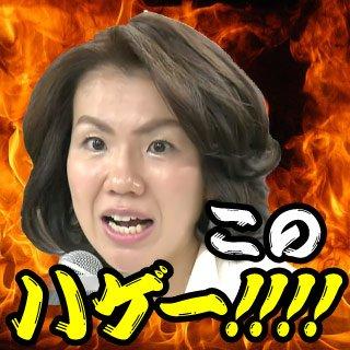 toyotamayukosama-4[1]