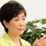 言葉の重要性『排除』の一言で連勝ストップ、小池百合子東京都知事に学ぶ