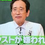 年収1億円からの転落、そして復活。