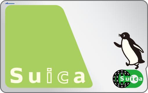 suica_card[1]