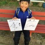 東日本大震災から8年目、成功者になる為にやるべき事