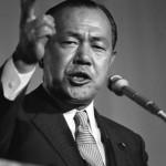 人間は、やっぱり出来損ないだby第64.65代・田中角栄元内閣総理大臣